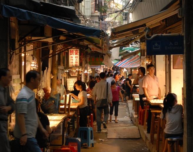 Guangzhou Jade Market